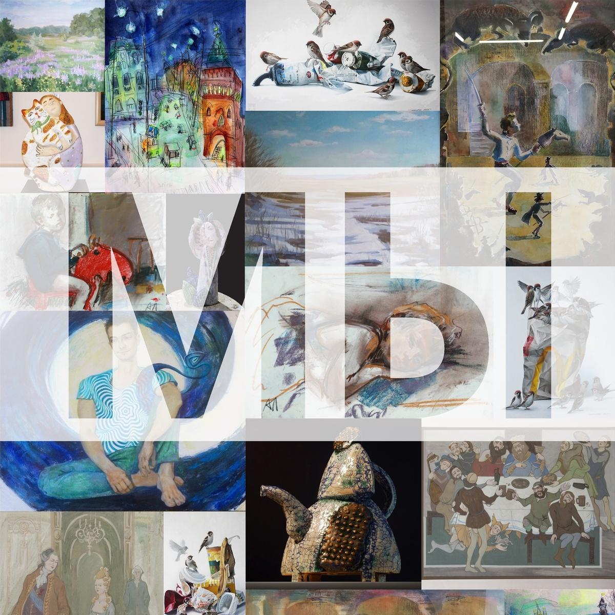 Выставка «МЫ» в Нижегородском художественном училище