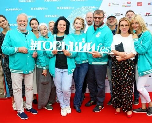 III Фестиваль нового российского кино «Горький fest ‒ 2019»