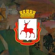 Почему на гербе Нижнего Новгорода и области олень?