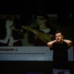 Лекция Алексея Киселева