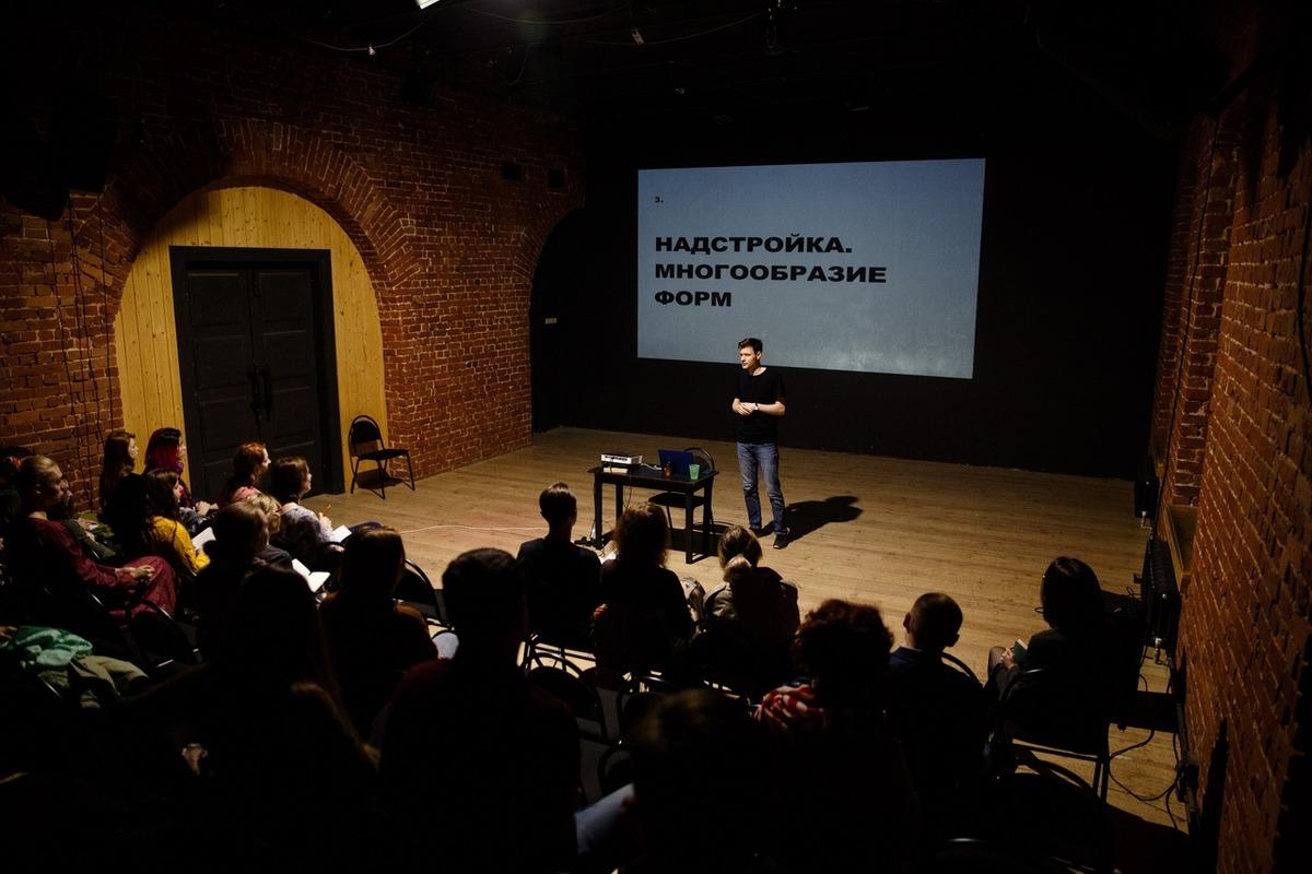 «Современный театр – это уже не искусство, а философия»: лекция Алексея Киселева