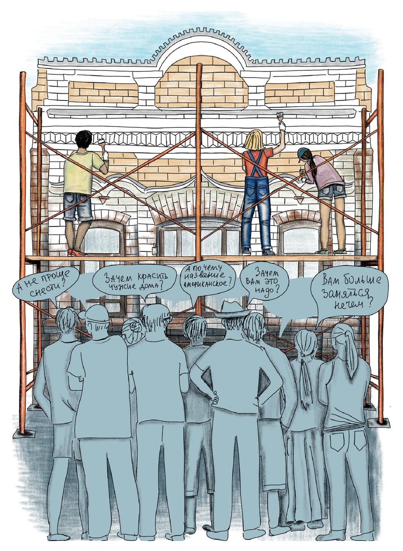 «Том Сойер Фест» — фестиваль восстановления исторической среды силами неравнодушных горожан