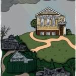 Какие дома восстанавливают