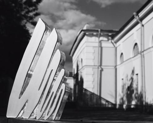 Опубликован список номинантов премии в области современного искусства «Инновация-2019»