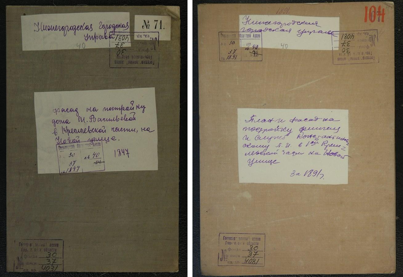 Архивные фотографии дома Марьи Васильевой