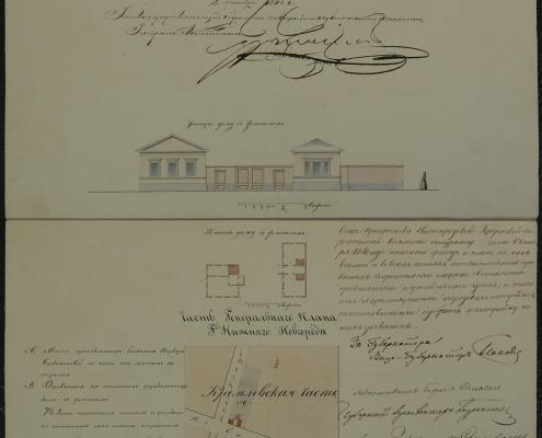 Архивные фотографии дом солдатки Варвары Бердиниковой
