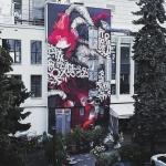 Известные стрит-арт художники Покрас Лампас и Андрей Бергер посетили Нижний Новгород и оставили на память горожанам художественное произведение искусства