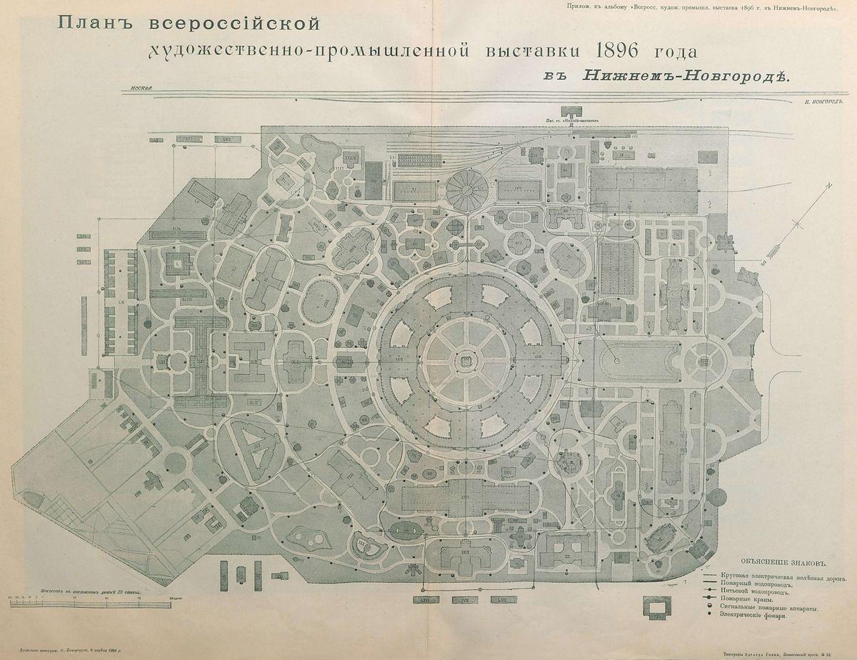План Парка им. 1 мая в Нижнем Новгороде