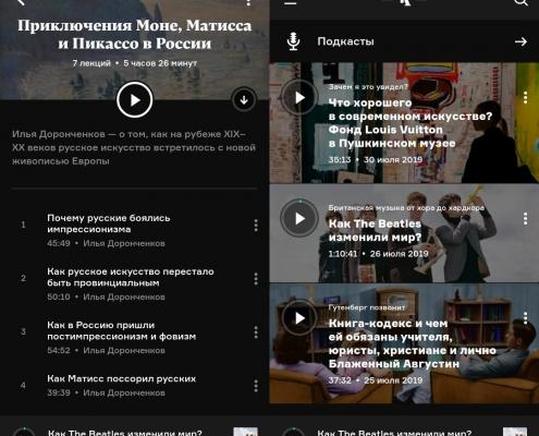 Радио Arzamas