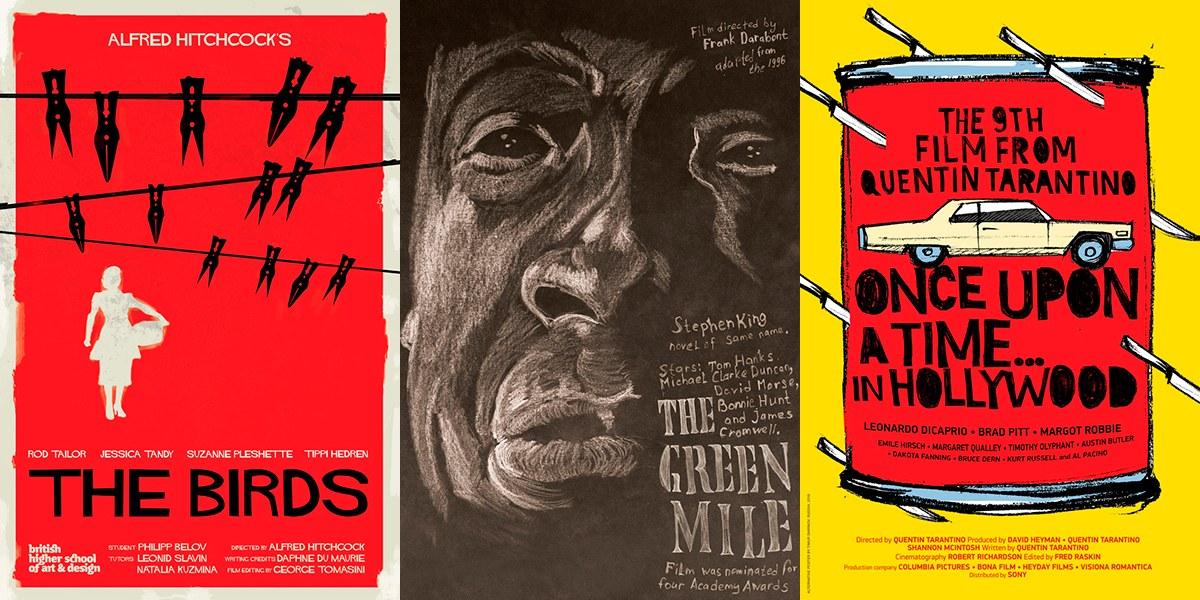 Выставка альтернативного киноплаката выпускников Британской высшей школы дизайна