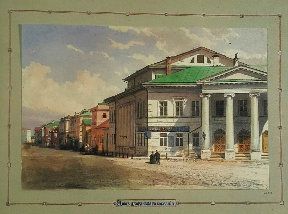 Из альбома «Нижний Новгород», сделанного совместно с И. И. Шишкиным (акварели по фотоотпечаткам)