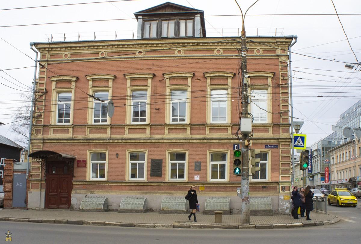 Нижегородское художественное училище (НХУ)