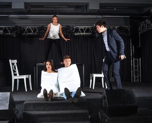 Премьера спектакля по пьесе Михаила Хейфеца «Не забудьте расписаться»