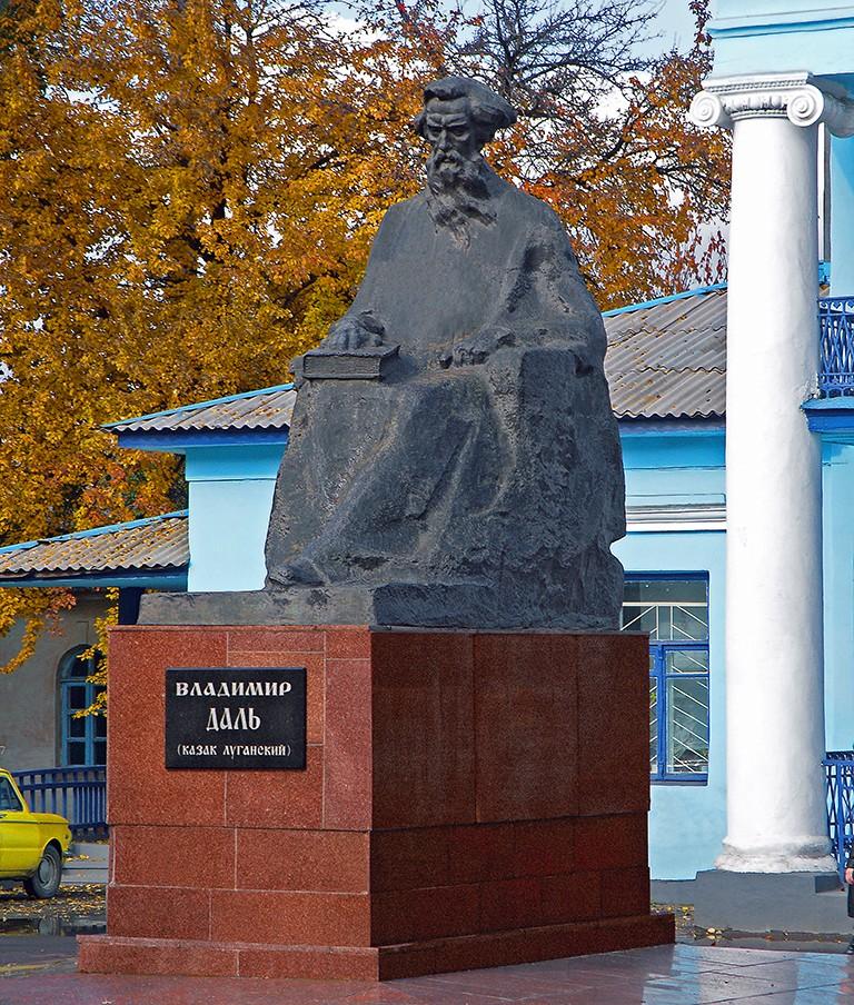 Памятник Далю в Луганске