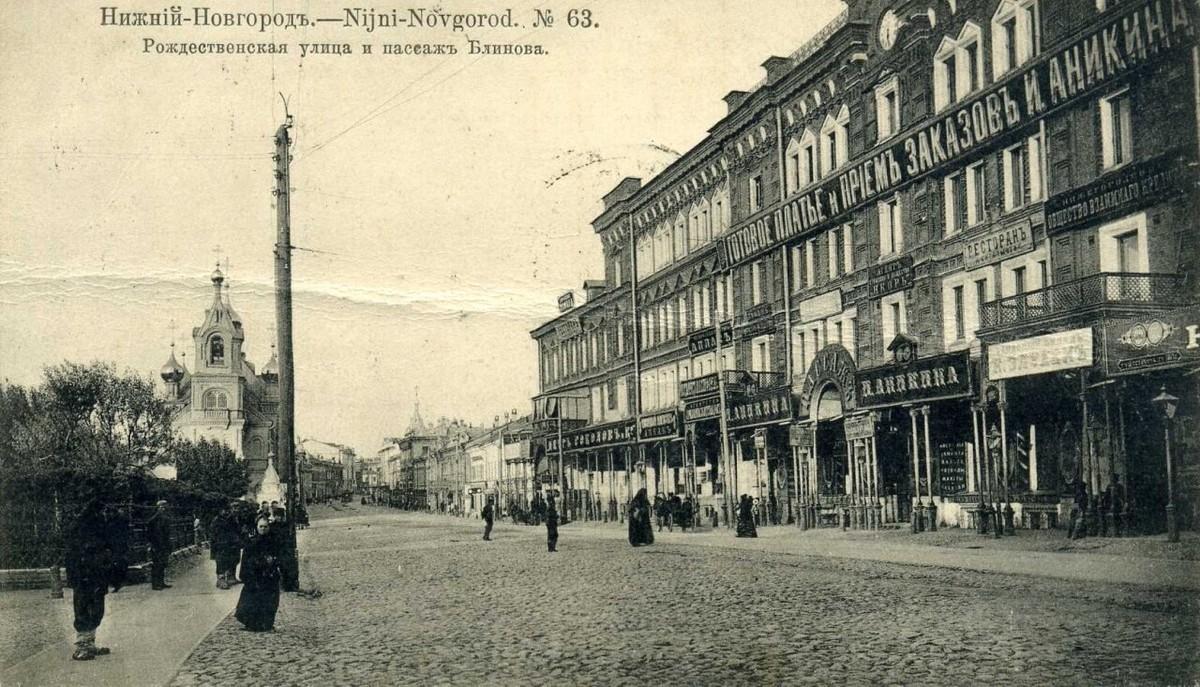 Фото М. П. Дмитриева, конец XIX в.