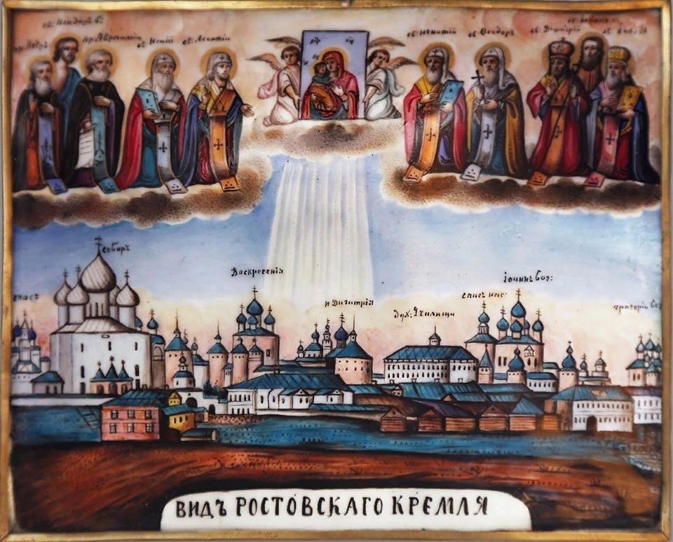 Выставка «Ростовская финифть XIX-XXI веков»