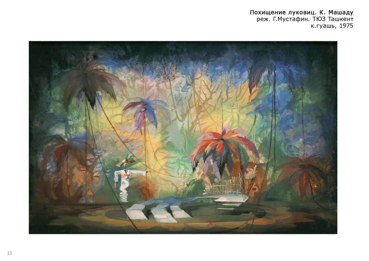 Сценограф, живописц, члена союза художников СССР Виктор Сторожев
