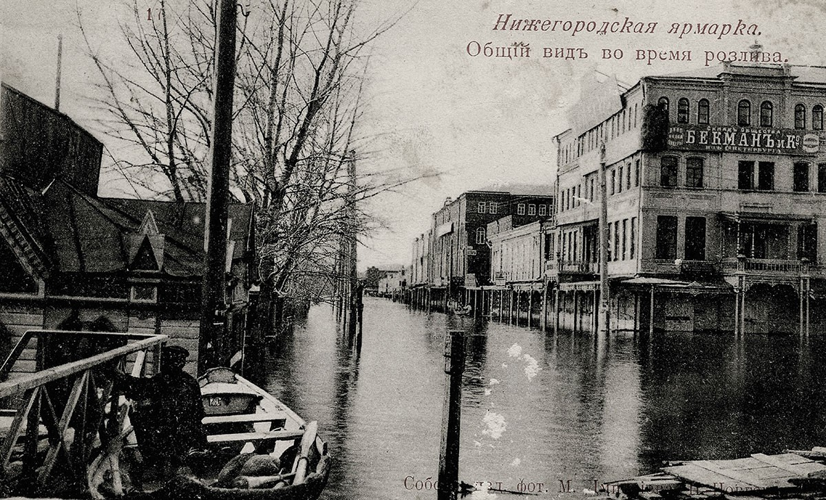 Вид Нижнего Новгорода во время наводнения (1908 год)