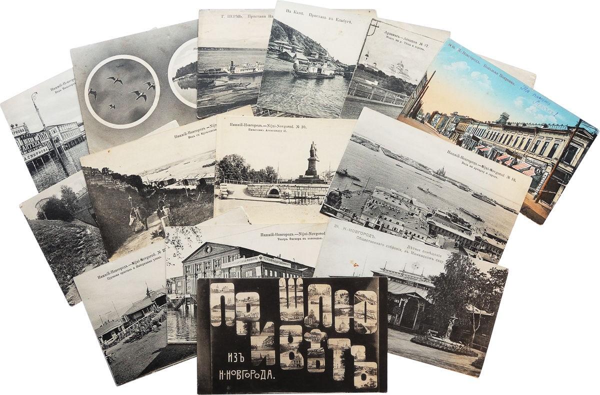 Снимки наводнения вошли в альбом из двенадцати открыток «Шлю приветъ изъ Нижнего Новгорода»