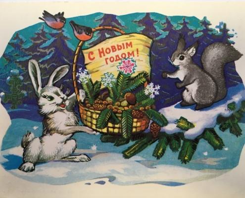 Прародительницы рождественских открыток