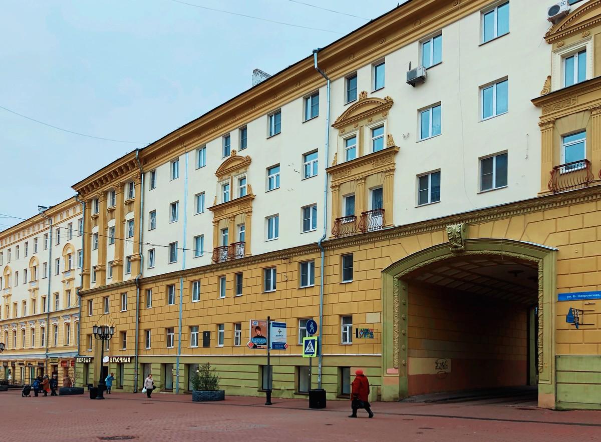 Женское епархиальное училище в Нижнем Новгороде