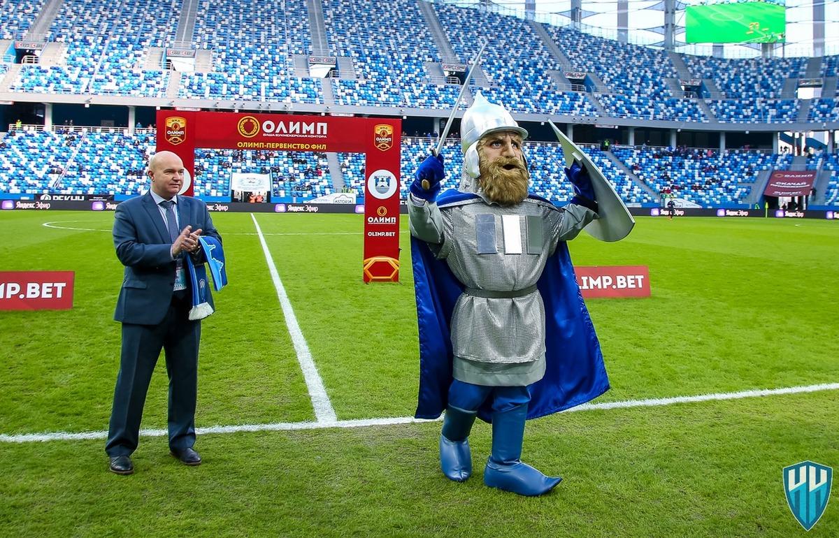 Первое появление перед публикой талисмана ФК «Нижний Новгород» Кузьмы (2020 год)