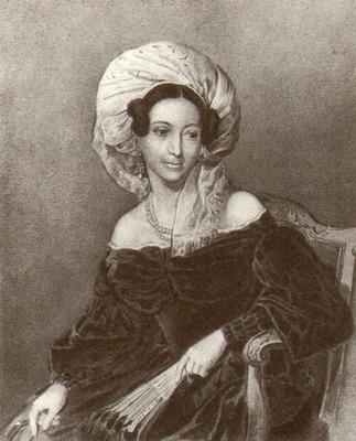 Портрет дочери князя — Анны Георгиевны