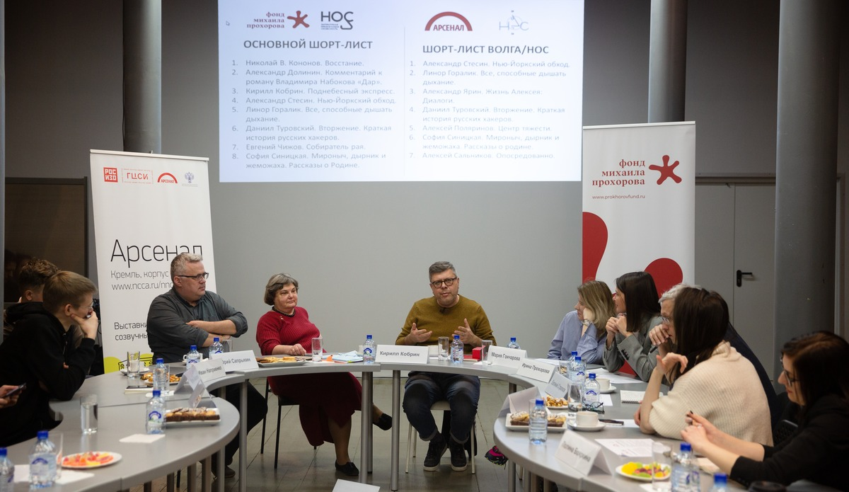 Публичные дебаты литературной премии «Волга/НОС» 2020