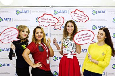 Благотворительный фонд Агат: грамотная поддержка малого бизнеса