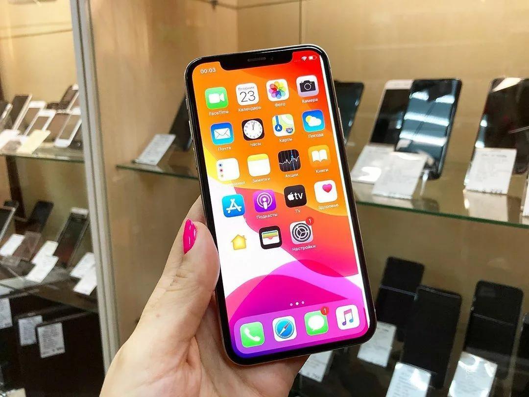 Как продать Айфон выгодно и быстро?