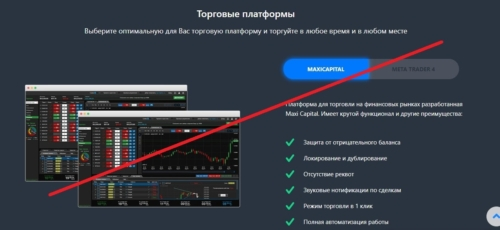 Обзор компании AKcapital