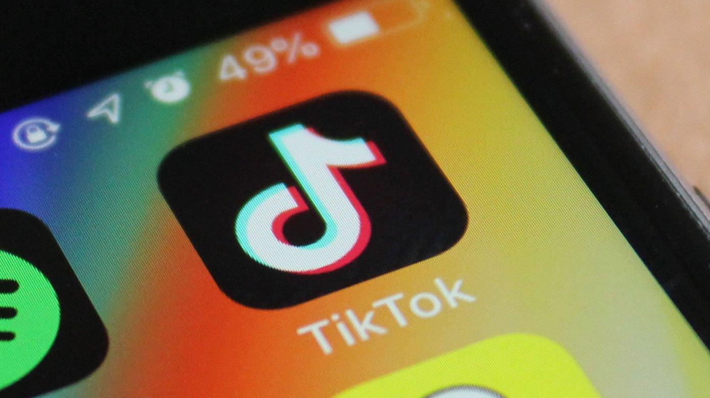 Как скачать приложение Тик Ток на телефон?