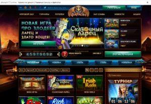 Регистрация в онлайн казино Фараон?