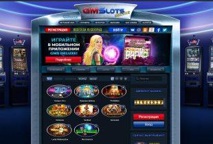 Система Onfirepay: лучший софт для зала игровых автоматов